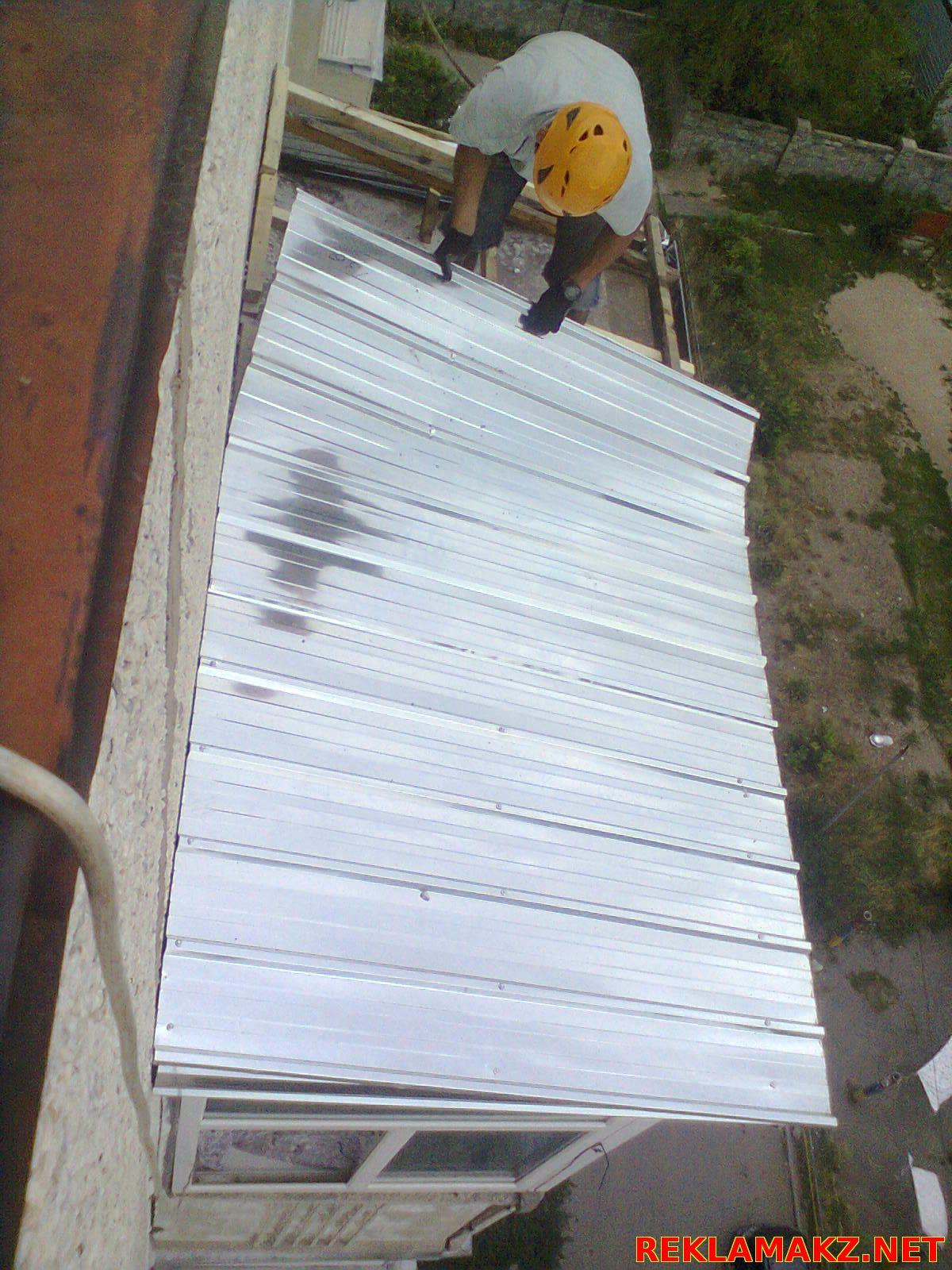 Защита от шума козырек балкона. - недорогие, качественные ме.