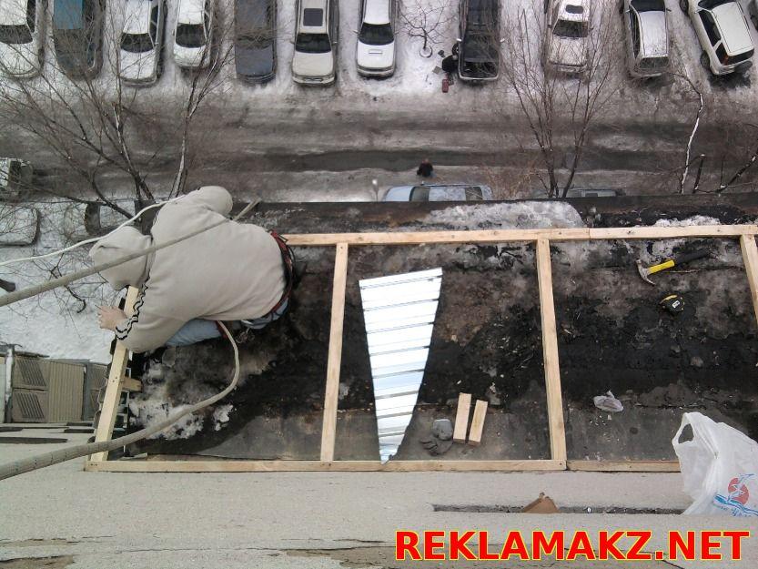 Услуги в разных сферах ремонт в казахстане.