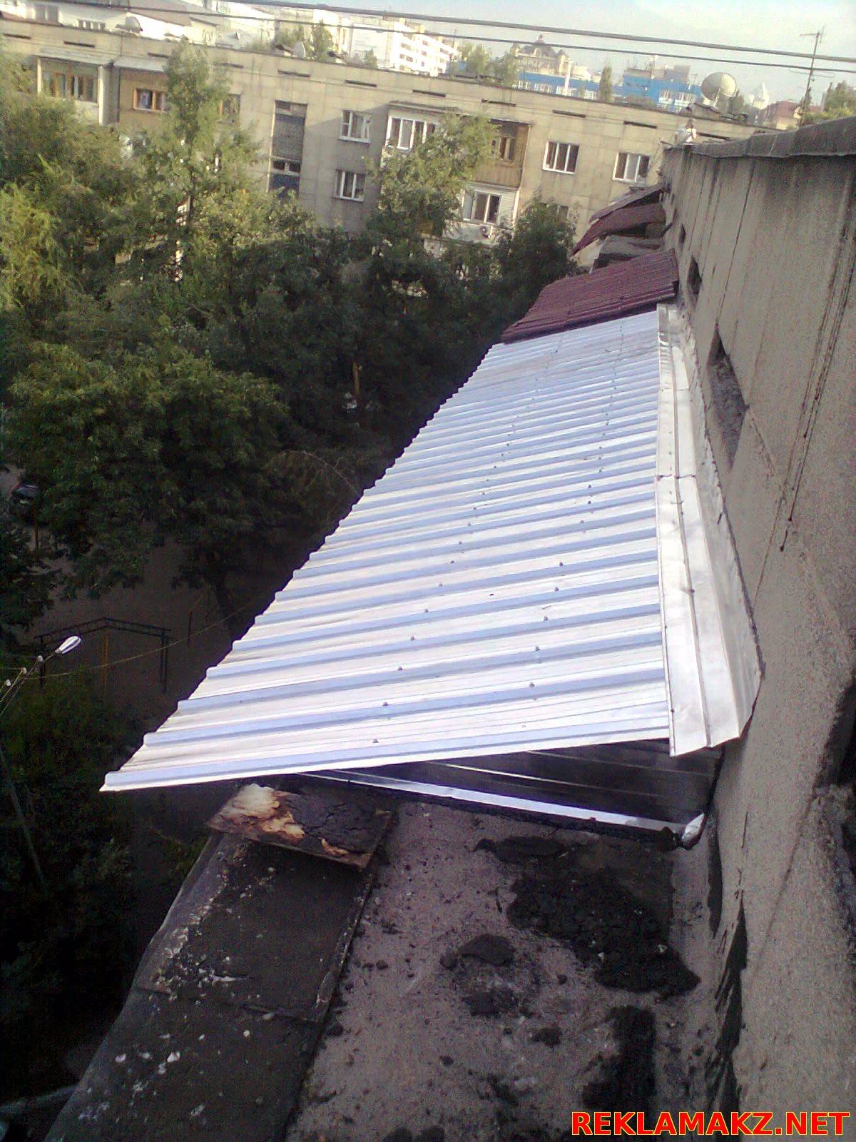 Жителям верхних этажей! монтаж балконного козырька! - вторге.