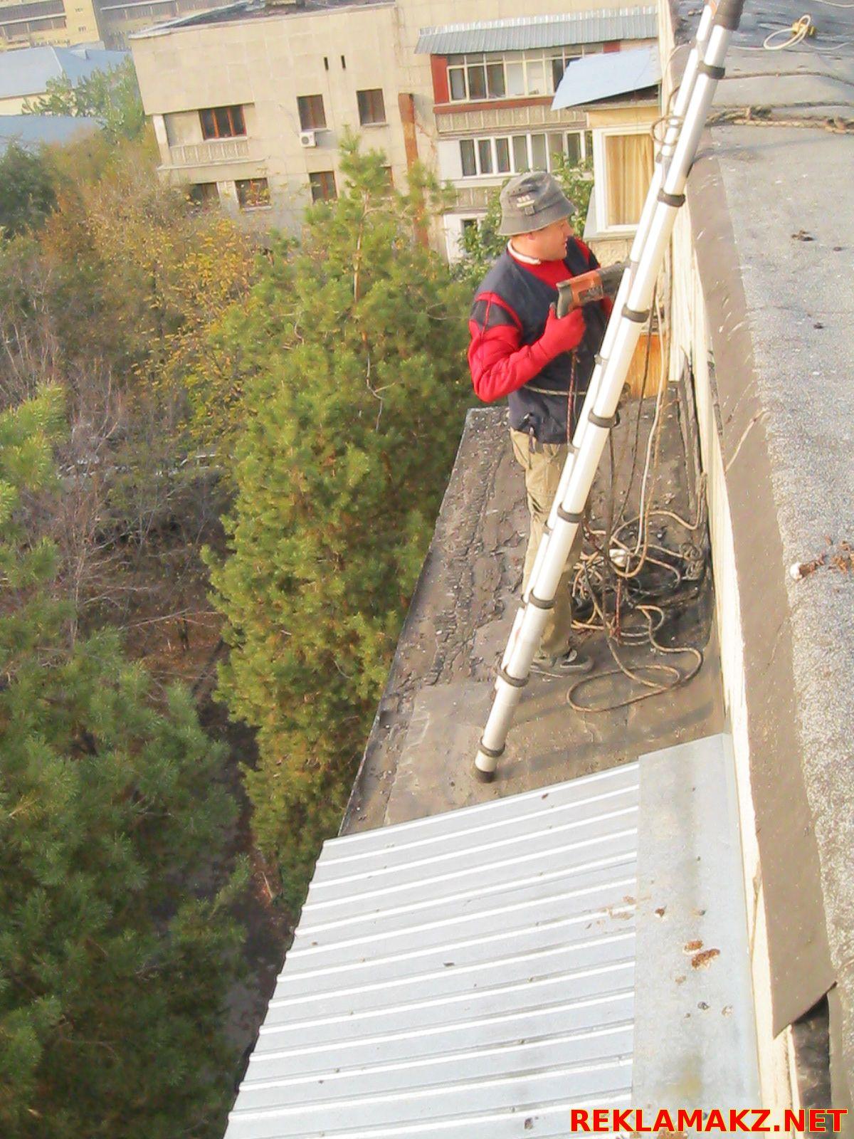 Ремонт балконов альпинистами.