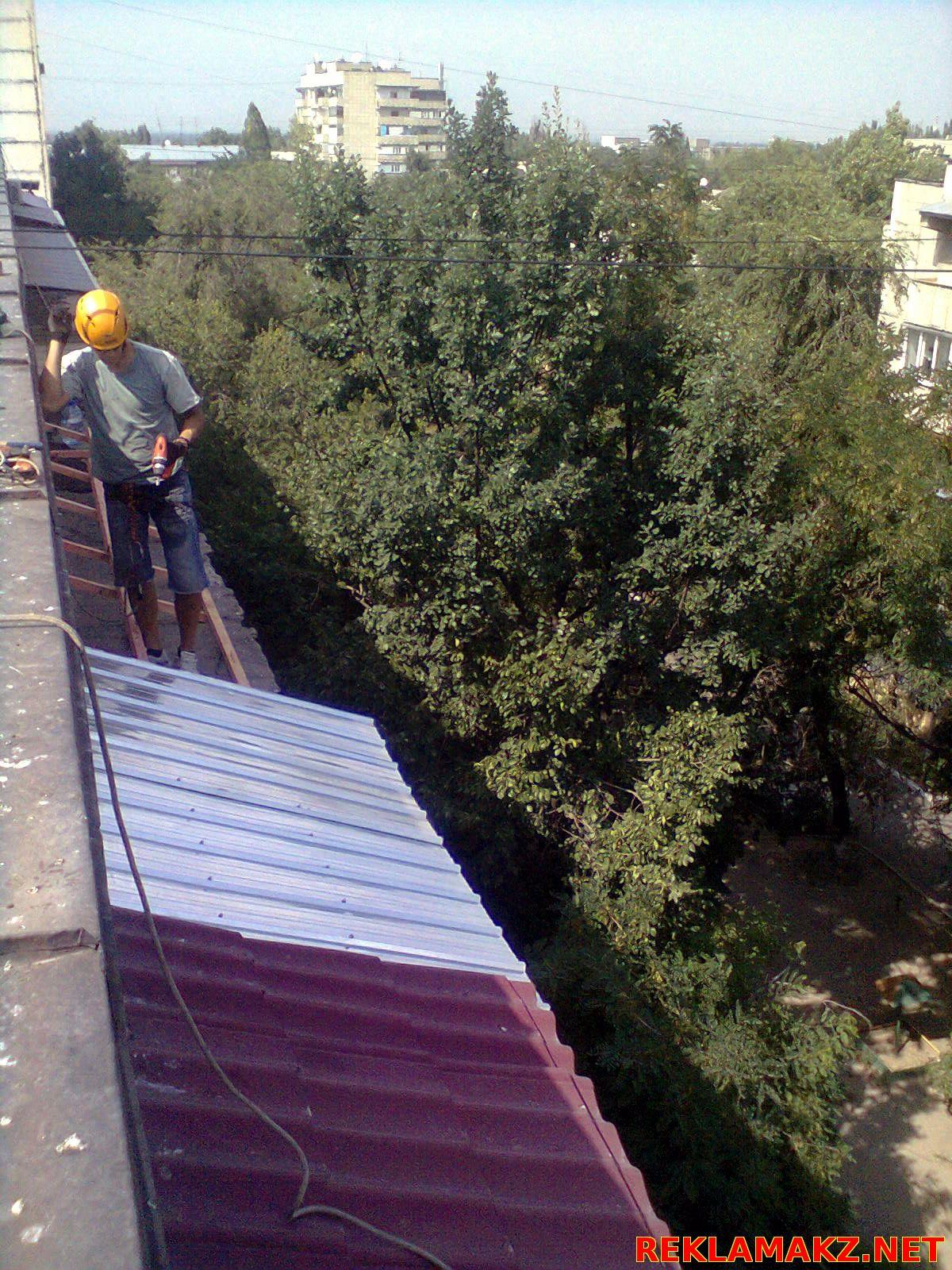Профессиональный монтаж балконного козырька в алматы - не до.